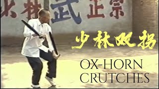 Rare weapon: Ox-Horn Crutches by Yang Guiwu