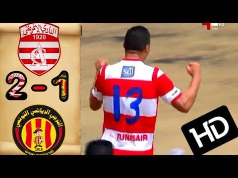 ملخص اهداف الترجي التونسي والنادي الافريقي 1-2🔥مباراة مجنونة🔥[2018-02-18]HD