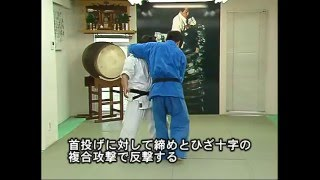 Техника КУДО. Атаки с захватом Ги (кимоно)