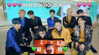 Reaction To Sticker Mvㅣnct 127 Reaction