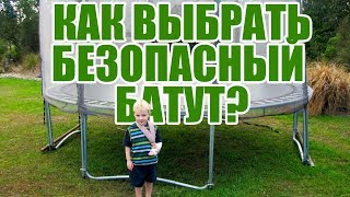 батут DFC Fitness 40