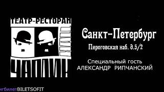 Смотреть видео Витольд Петровский. Концерт. Санкт-Петербург онлайн