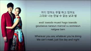 Gummy Day and Night Master 39 s Sun OST Hangul Rom English Lyrics