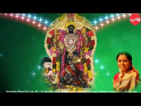 Gayathri Mantra (Sri Garbarakshambikai) - Sri Garbarakshambigai - Sudha Ragunathan (Full Verson)
