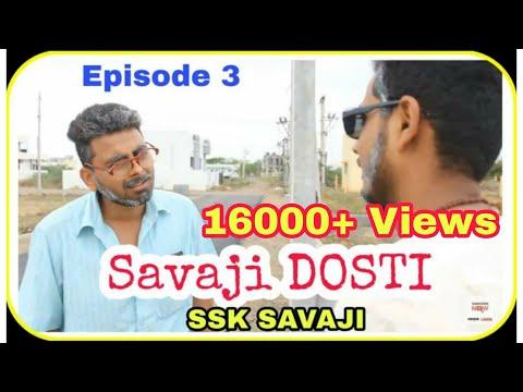 Savaji Dosti | Episode-3 | ssk savaji | savji comedy
