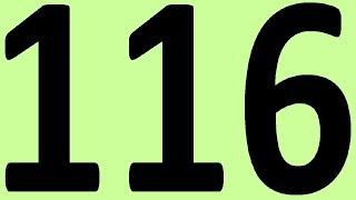 АНГЛИЙСКИЙ ЯЗЫК ДО АВТОМАТИЗМА ЧАСТЬ 2 УРОК 116 УРОКИ АНГЛИЙСКОГО ЯЗЫКА