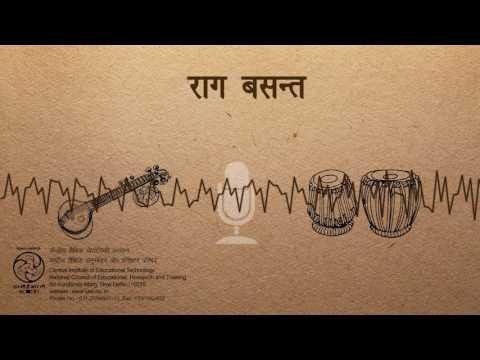 Rag Basant / राग बसन्त