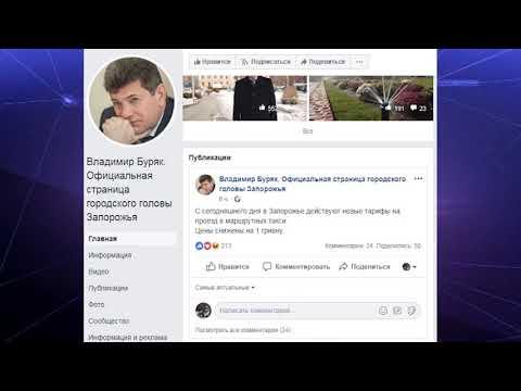 МТВ-плюс Мелитополь: Їздити стало дешевше, але не в Мелітополі
