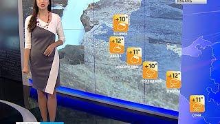 Осадки ожидаются в центральной и юго-восточной частях Кубани(Завтра на Кубани в ночные часы столбики термометров покажут от 4 до 10 градусов. В горах ночью до минус 6, и..., 2015-12-23T16:02:33.000Z)