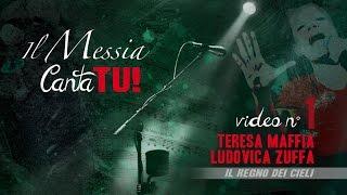 Il Messia Canta TU - Teresa Maffia e Ludovica Zuffa