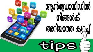 Top 10 Hidden Android Features & Tips malayalam [MC TECHNOLOGY]