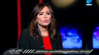 كلام تاني| أشرف ثابت: هناك حملات تشويه ضد النور رغم اشادة الصحف الغربية بالحزب