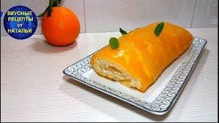 Рецепт.Самый вкусный бисквитный рулет с желе и персиками.