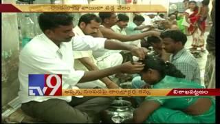 Greedy Contractors eye Simhachalam Appanna Swamy revenue - TV9