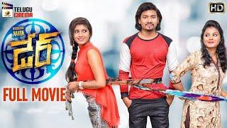 Darre Latest Telugu Full Movie HD | Naviin | Pallavi Jiva | Suman Setti | Mango Telugu Cinema