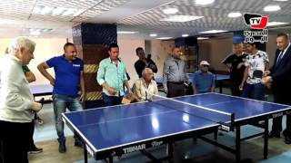 مباراة «بينج بونج» بين مرتضى منصور ومحافظ الجيزة