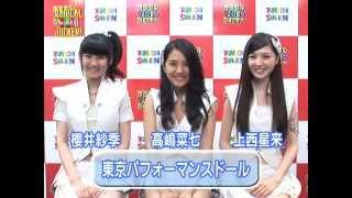 東京パフォーマンスドール ○Major Debut Single 「BRAND NEW STORY」6月...