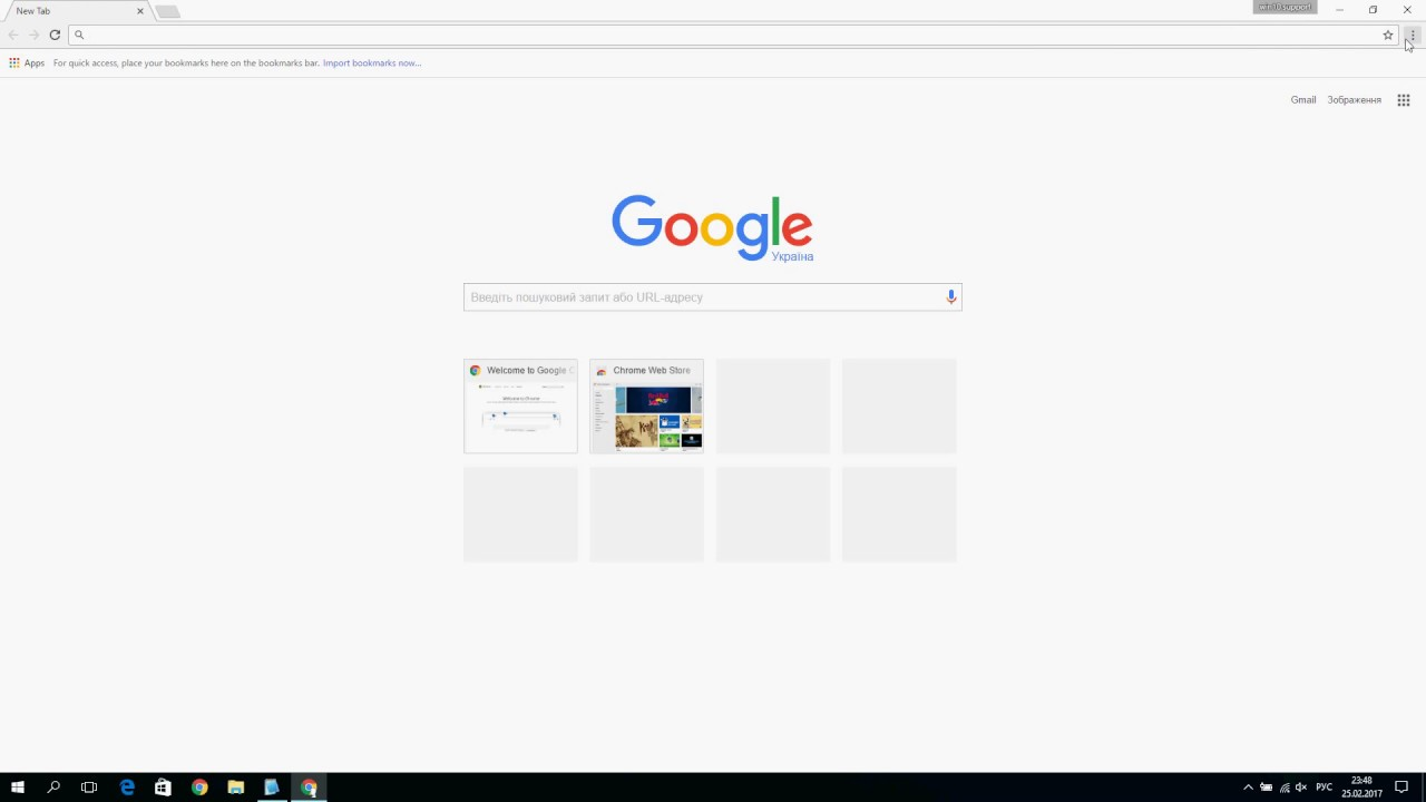 Google Chrome ran out of memory while trying to display