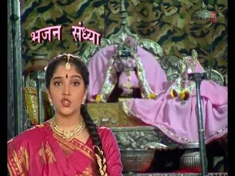 Prabhu Ji Tum Chandan Hum Paani Krishna Bhajan By Anuradha Paudwal [Full Song] I Bhakti Sagar- 1