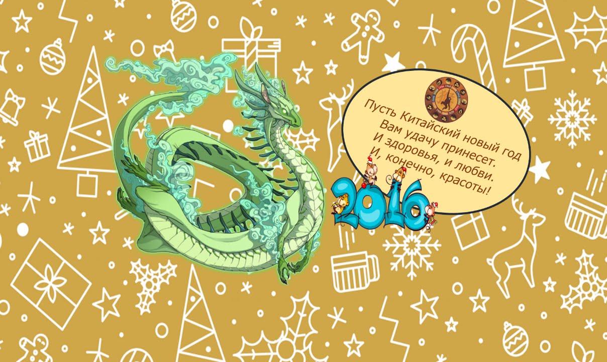 Китайское поздравление с днем рождения фото 346