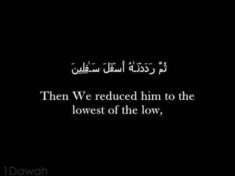 Best Quran Recitation : Surah  At Tin By Ahmad Saud