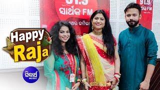 Namita Agrawal With RJ Sunayana & RJ Biswajit   Raja Celebration at 91.9 Sarthak FM