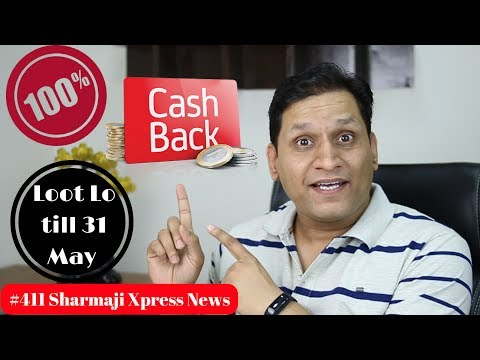 How To Get 100% Cashback In Paytm With Proof !Updated!