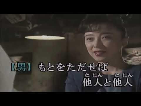 夫婦みち:高樹一郎&津山洋子/女性パートcover 雅