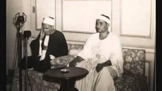 Sura At Tahrim in 11 miraculous styles Sheikh Mustafa Ismail  Egypt 1948  1949