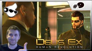 Deus Ex: Human Revolution - прохождение, обзор Часть 9