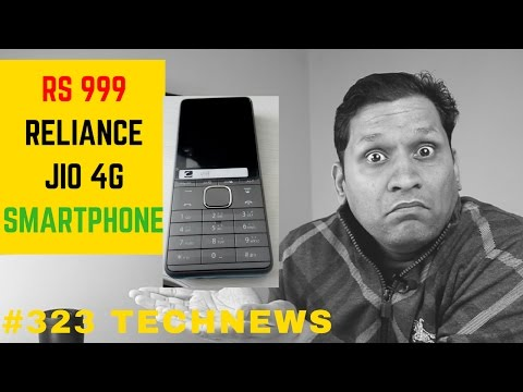 #323 Rs 999 Jio Smartphone, Redmi Note 4, Nokia P1, LG Foldable Tablet, Lenovo Say Sorry Moto,