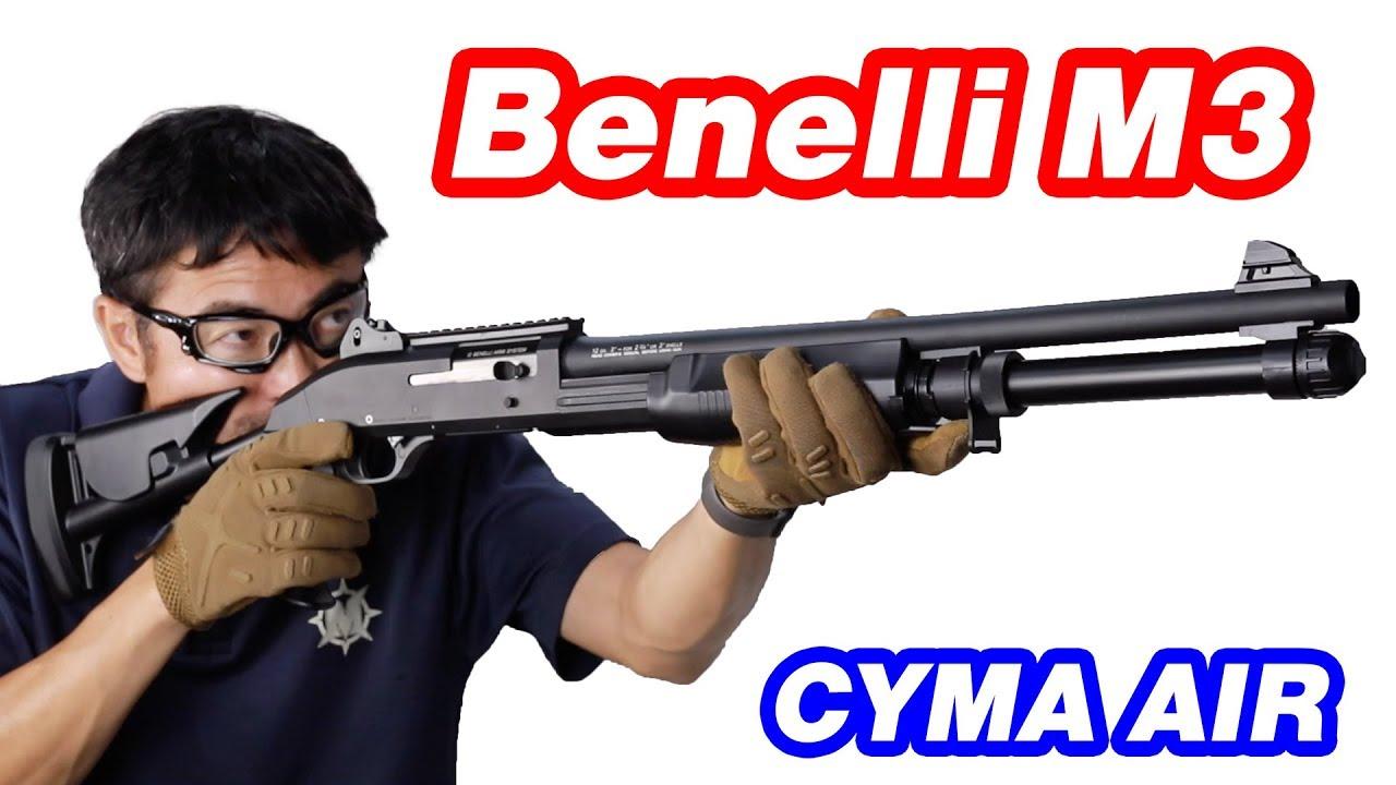 M2 ベネリ