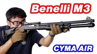 M3 Shotgun CYMA 安いエアコキショットガン マック堺 エアガンレビュー
