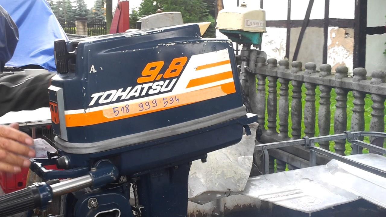 8 Hp Outboard Motor  Suw