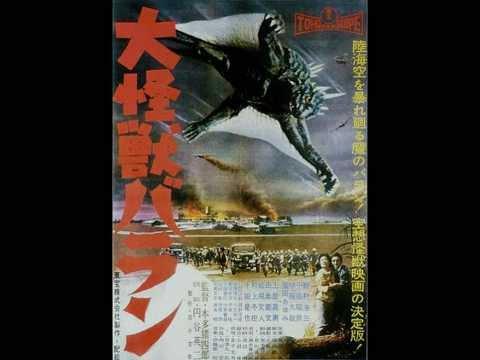 Toho SF Movie Themes Vol. 1