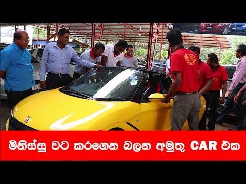 Honda S660 Sri Lanka Convertible Sport Car Now Sale In Malabe Punchi Car Niwasa Video 5 Youtube