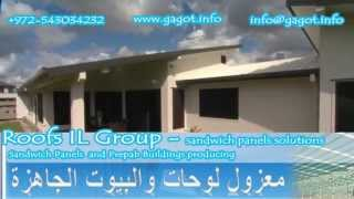 Modular Home Kits For Self Building