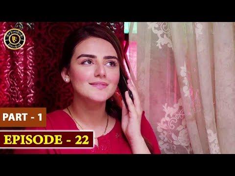 Pakeeza Phuppo Episode 22 | Part 1 |Top Pakistani Drama