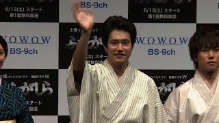 松山ケンイチ主演 WOWOW土曜オリジナルドラマ 連続ドラマW『ふたがしら...