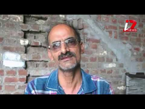 Papa Mujhe Bacha lo | Shikohabad | i7 News