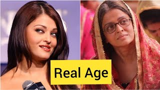 Real age of Aishwarya Rai bachhan