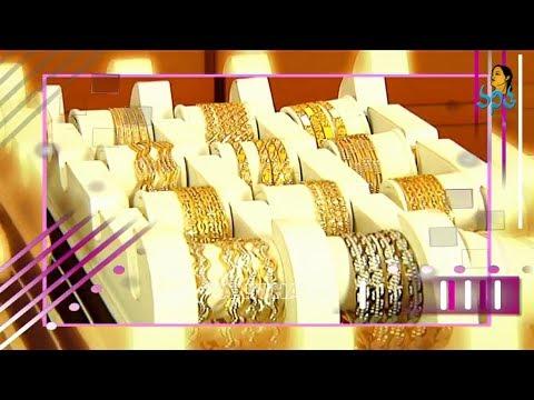 Latest Gold Bangles Designs