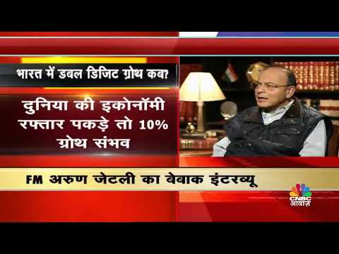 Arun Jaitley Interview | Finance Minister | CNBC Awaaz