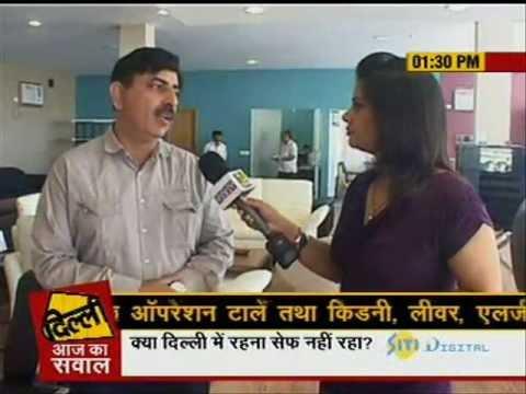 Avian Lifestyles on Chalo Bazaar Delhi Aaj Tak Part-1