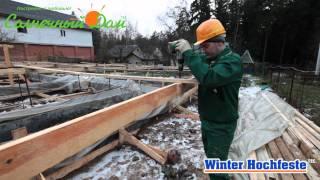 Зимний прогрев бетона(, 2011-11-16T17:06:57.000Z)
