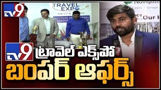 RV Tours & Travels offer for tourists - TV9 Travel Expo 2019 || Hydera