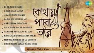 Kothay Pabo Tare | Bengali Folk Songs Audio Jukebox | Lalan Fakir