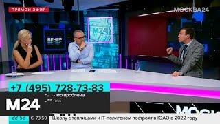 Вечер в каких условиях живут сестры Хачатурян в СИЗО   Москва 24