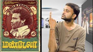 mandela-movie-review-mandela-review-yogi-babu-madonne-ashwin-selfie-review