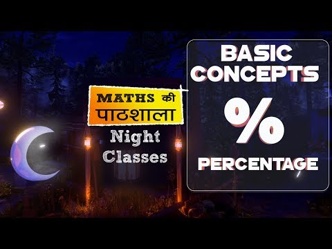 IBPS RRB PO & SSC CGL | Basic Concepts Of Percentage | Maths | Online SSC CGL Coaching